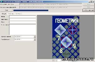 djvu to pdf converter for ubuntu