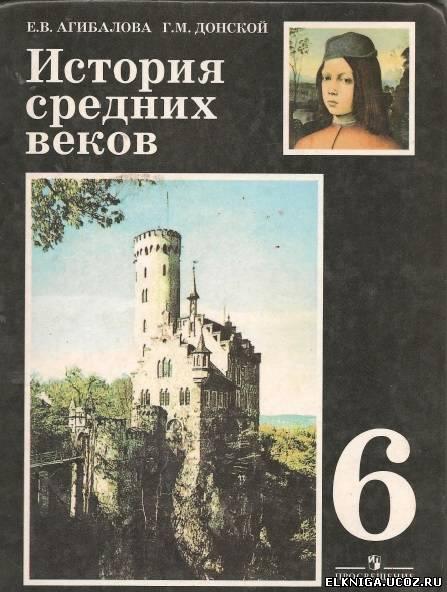 Алгебра 7 Класс 1989