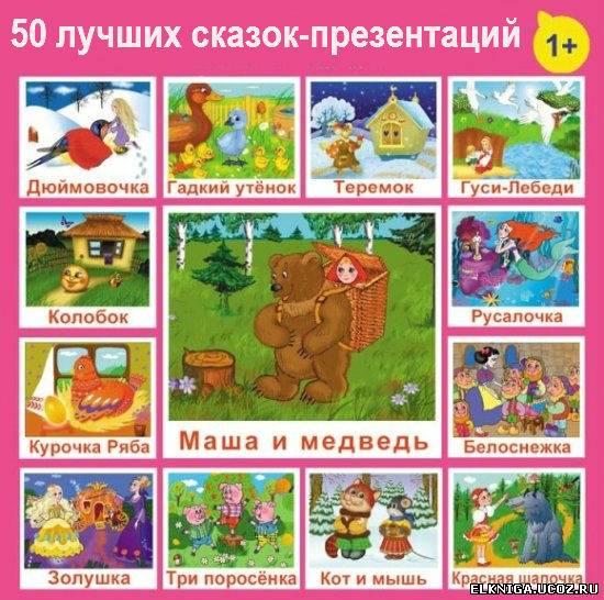 презентация семейное воспитание детей у разных народов мира бесплатно презентацию