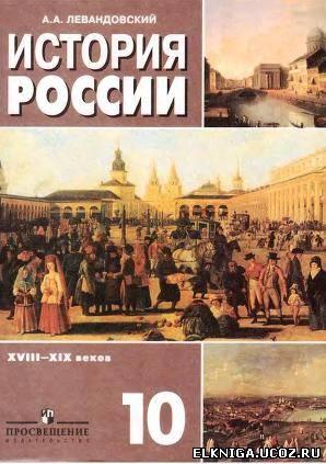 Учебник По Истории Узбекистана.Rar