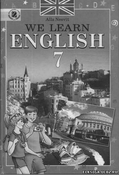 Учебник По Английскому Языку 8 Класс Алла Несвит Онлайн