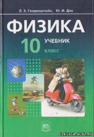 Ucoz Учебник Скачать