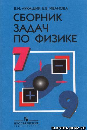 Учебники 4 Класс Программа 2100 Бесплатно