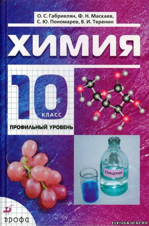 Гдз Власенков 10-11 2002 Год