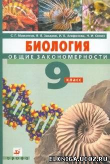 Міфи і легенди українців берегиня читати
