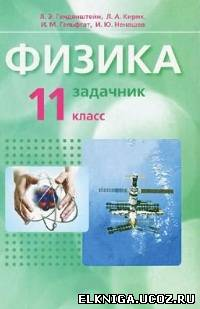 Учебники справочники пособия для