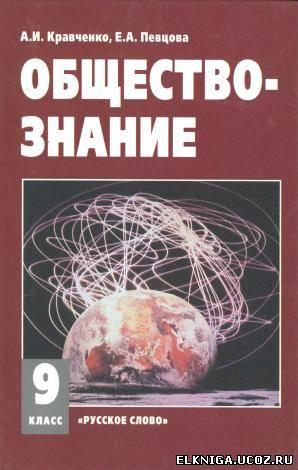 Скачать учебник по мхк 10 класс данилова читать онлайн - portofoli.ru HC42